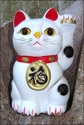 Lucky Cat Museum Pg 2 Kanji Blessings Lucky Symbols